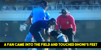 Fan touches Dhoni's feet during warm up match